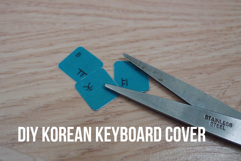 HOW TO: KOREAN KEYBOARD