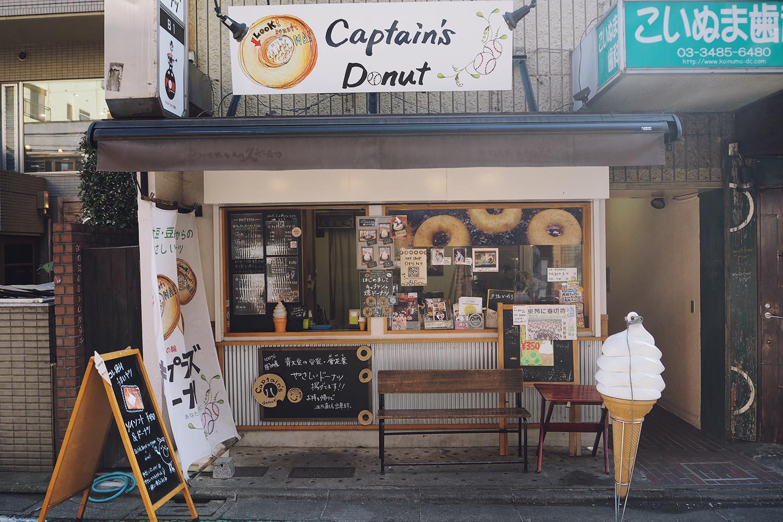 TOKYO JOURNAL: CAPTAIN'S DONUT @ SHIMOKITA-ZAWA
