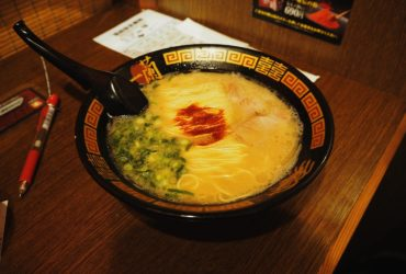 TOKYO JOURNAL: ICHIRAN RAMEN